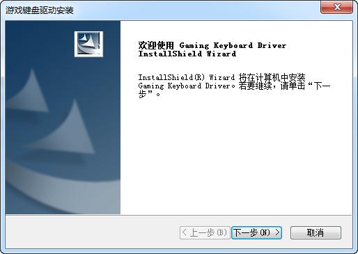 达尔优108键机械合金版机械键盘驱动程序  1
