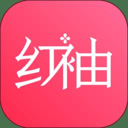红袖添香手机版(红袖读书)v8.21.3 安卓版