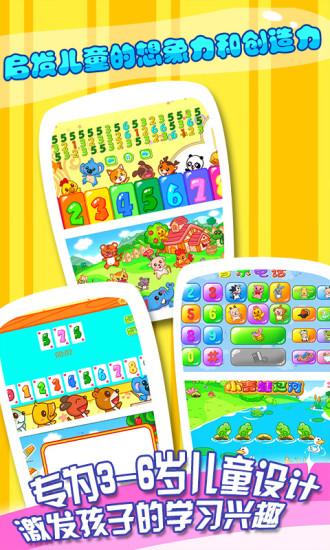 儿童宝宝游戏乐园手机版 v37.1.38 安卓版 0