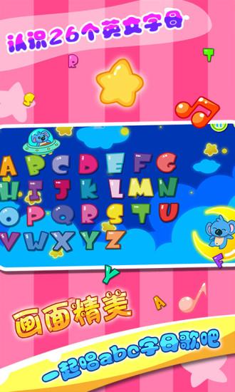 儿童宝宝游戏乐园手机版 v37.1.38 安卓版 4