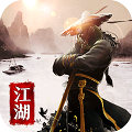 武林英雄传小米游戏