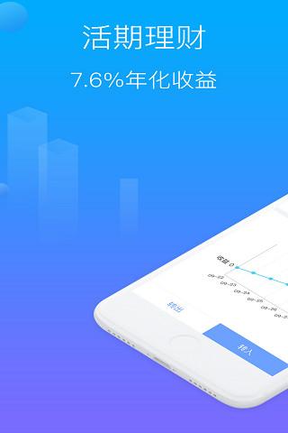 新华金典理财苹果手机版 v2.4.1  iPhone版 0