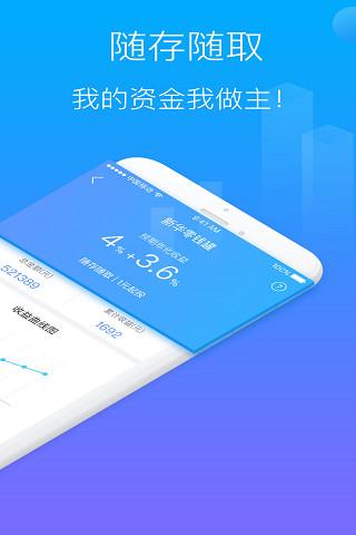 新华金典理财苹果手机版 v2.4.1  iPhone版 1
