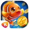 老k游戏捕鱼深海狩猎
