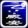 云上咸安手机版v1.1.2 安卓版