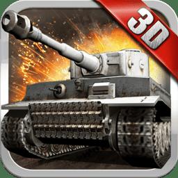3d坦克争霸手游无限钻石版