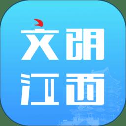文明江西志愿者服务网v2.4.14 安卓版