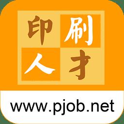 中国印刷人才网官方版