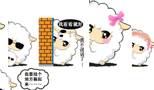 小绵羊qq表情包下载|可爱小绵羊表情包下载_ 当易网