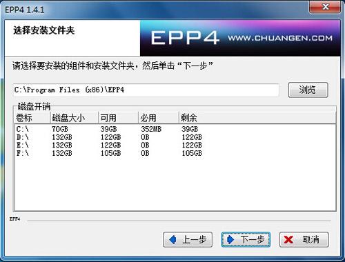 EclipsePHP Studio v4.0 免费版 1