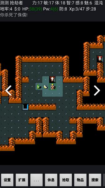 迷宫骇客手游 v3.6.0.4 安卓版 0