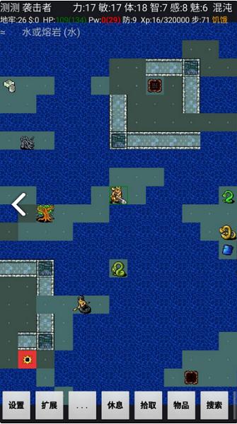 迷宫骇客手游 v3.6.0.4 安卓版 1