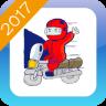 摩托车驾考试题(2017新版)