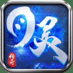 咕咕信鸽训放宝v1.9.4 安卓版