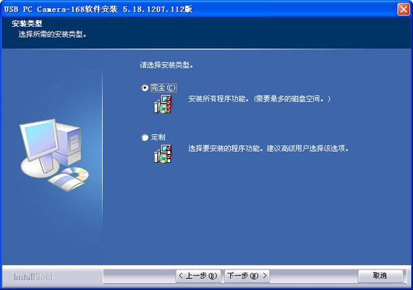 Usb pc camera sn9c102p