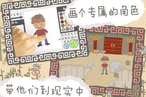 画个火柴人小游戏pc版 v1.4.3.104 最新版 2