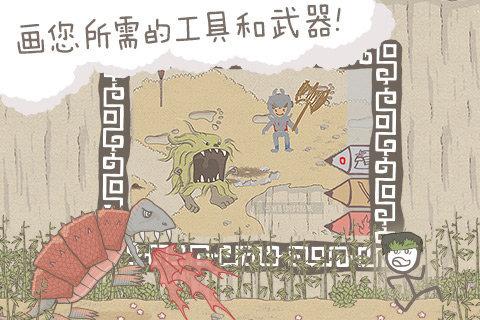 画个火柴人小游戏pc版 v1.4.3.104 最新版 1