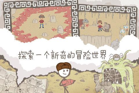 画个火柴人小游戏pc版 v1.4.3.104 最新版 0