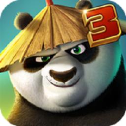 功夫熊猫3九游版