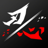 刃心最新版v5.11 安卓版