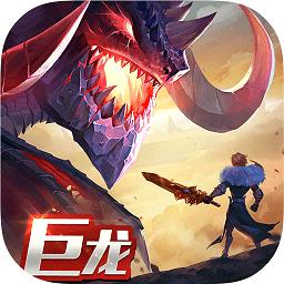 剑与家园游戏v1.18.22 安卓版