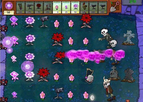 植物大战僵尸魔幻版破解游戏 v1.0.0.1051 安卓版 1