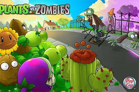 植物大战僵尸单机游戏免费版 v2.2.1 安卓版 2