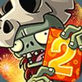 植物大战僵尸2宝开版游戏