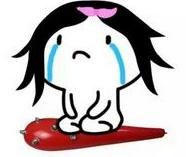 流泪跪坐小人QQ表情包