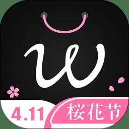 豌豆公主软件