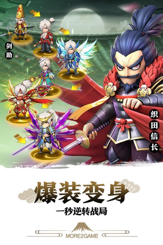 星期六魔王手游ios版 v1.0.0 iPhone版 2