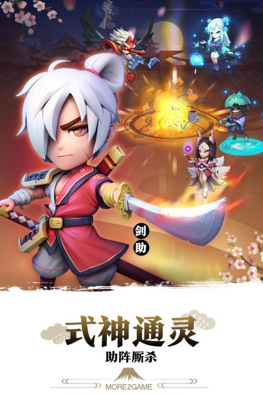 星期六魔王手游ios版 v1.0.0 iPhone版 0