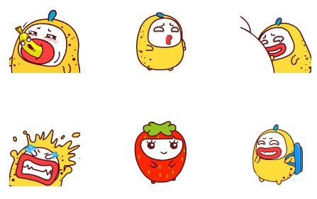 首页 联络聊天 qq表情包  → 彼格梨动态表情包   彼格梨qq表情包是