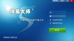 中钢期货博易大师五档行情软件