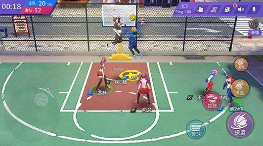 青春篮球手机版 v1.0 安卓版 1