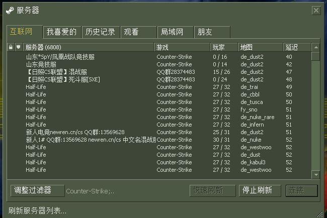 cs1.6最新刷服补丁