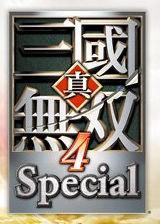 真三���o�p4��X版