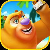 熊出没之熊二快跑手机游戏