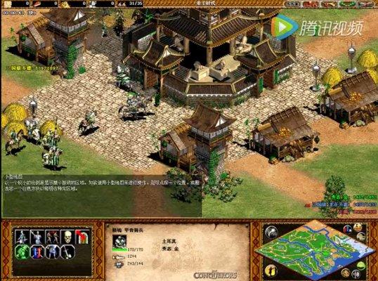 帝国时代2三国大战地图包 v1.2 最新版 1