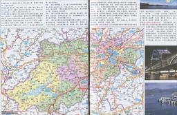 杭州地图全图高清版