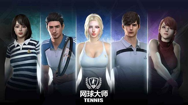 网球大师手游破解版 v2.13.2481 安卓无限版1