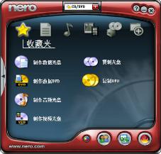 Nero StartSmart光盘刻录最新版(附序列号)