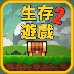 像素生存游戏21.78无限资源版