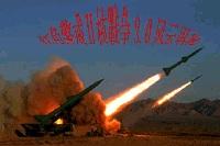 红色警戒2核战争3.0风云再起