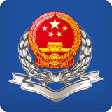 江苏国税手机客户端