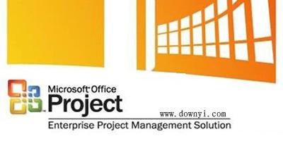 Microsoft Project下载_project2016/2013/2010/2007