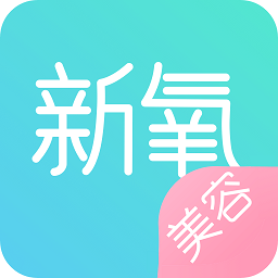美容微整形app