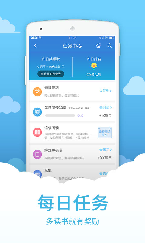��世中文�Wpc客�舳� v7.4.5 免�M版 2