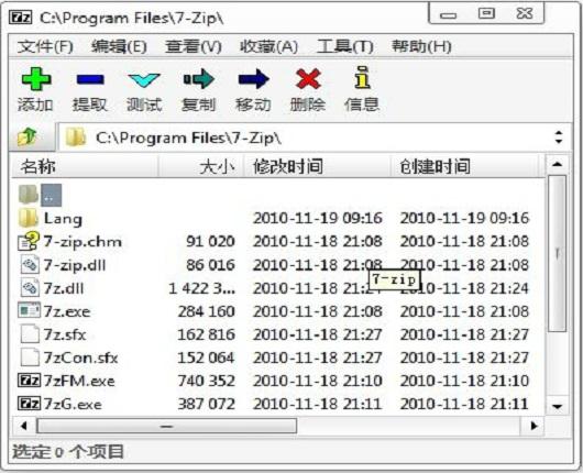 7z解�嚎s工具 v19.02 最新版 0