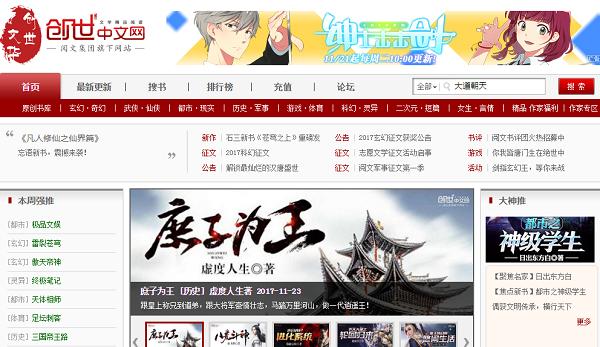 ��世中文小�f�W��X版